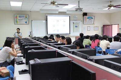 99教師校園資訊應用研習